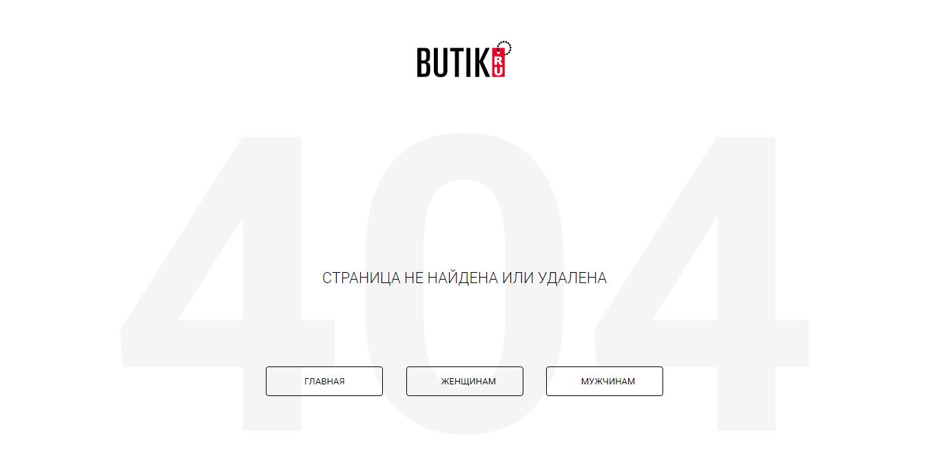 404-butik